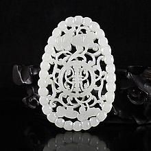 Hollow-out Carved Chinese Natural Hetian Jade Pendant w Luckly Design