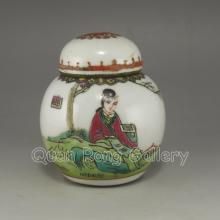 Hand-painted Chinese Famille Rose Porcelain Rouge Box