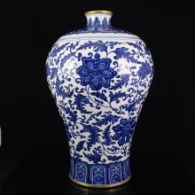 Hand-painted Chinese Gilt Edges Blue And White Porcelain Vase