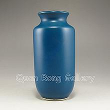 Superb Chinese Peacock Blue Glaze Porcelain Vase w Mark