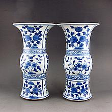 A Pair Hand-painted Chinese Blue And White Porcelain Vase w Vivid Flower