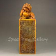Vintage Hand-carved Chinese Shoushan Stone Seal / Stamp w Foo Dog