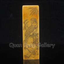 Hand-carved Chinese Shoushan Stone Seal / Stamp w Eagle & Bamboo