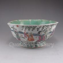 Vintage Hand-painted Chinese Famille Rose Porcelain Bowl w Mark