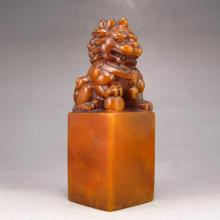 Hand-carved Chinese Shoushan Stone Seal / Stamp w Foo Dog