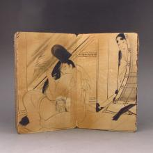 Hand-painted Japanese Caricature Book w Man & Woman