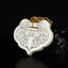 Hollow Out Carved Chinese Natural Hetian Jade Pendant - Fortune Bat