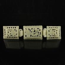 Hollow Out Chinese Hetian Jade Belt Buckle