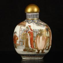 Fine Hand-painted Chinese Gilt Edge Iron Red Glaze Porcelain Snuff Bottle w Qian Long Mark