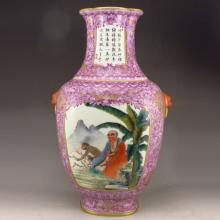 Superb Quality Hand Draw Chinese Gilt Edges Pink Glaze Porcelain Double Ears Vase w Qianlong Mark