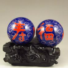 A Pair Chinese Cloisonne Gymnastic Ball