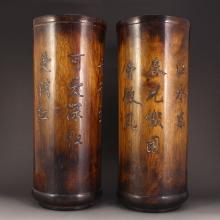 A Pair Hand Carved Chinese Natural Zitan Wood Brush Pot