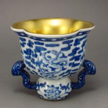 Hand-painted Chinese Blue And White Porcelain Double Ears Gold-plating Cup w Qian Long Mark