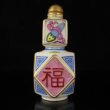 Hand-painted Chinese Gilt Edges Famille Rose Porcelain Snuff Bottle w Qianlong Mark