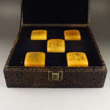 A Set Hand Carved Chinese Natural Shoushan Stone Seal & Seal Box
