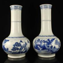 A Pair Chinese Blue And White Porcelain Vase w Kangxi Mark