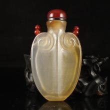 Exquisite Chinese Natural Agate Snuff Bottle