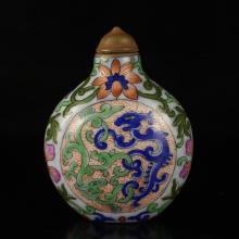 Hand Draw Chinese Enamels Porcelain Snuff Bottle w Kang Xi Mark