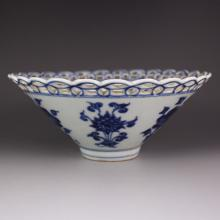 Chinese Blue And White Porcelain Bowl w Xuande Mark