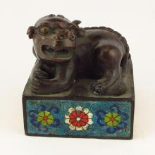 Chinese Bronze Cloisonne Lion Seal