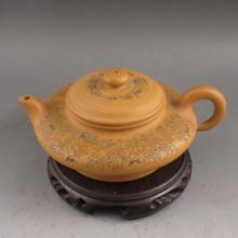 Superb Handmade Chinese Yixing Zisha Clay Teapot w Artist Signed & Play Games Child
