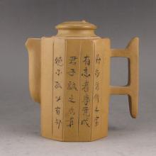 Handmade Chinese Yixing Zisha Clay Teapot w Artist Signed & Poetry