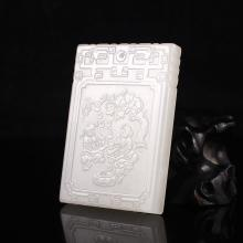 Hand Carved Chinese Natural Hetian Jade Pendant w Naughty Childs