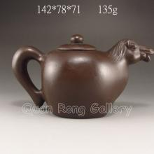 Fine Hand Made Chinese Yixing Zisha Old Clay Teapot Artist Signed