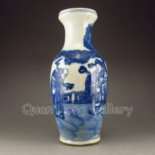 Hand-painted Chinese Blue & White Porcelain Vase