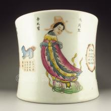Hand-painted Chinese Famille Rose Porcelain Brush Pot