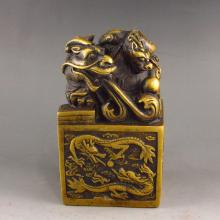 Vintage Chinese Brass Carved Seal w Dragon Turtle & Ball