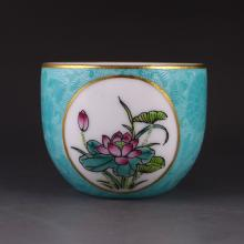 Hand-painted Chinese Gold-plating Blue Ground Famille Rose Porcelain Cup w Qian Long Mark