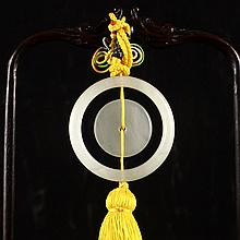 Hand Carved Chinese Natural Hetian Jade Lucky Pendant