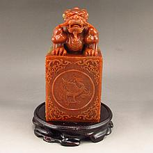 Superb Hand Carved Chinese Natural Shoushan Stone Seal Statue - Pi Xiu