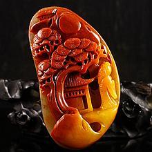 Chinese Natural Jade Pendant Carved Poet & Pine Tree