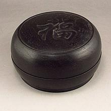 Superb Chinese One Of Four Famous Inkstone - Duan Inkstone w Sanders Wood Box