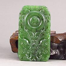 Hand-carved Chinese Natural Green Hetian Jade Pendant - Taoism Lucky Design
