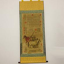 Hand-draw Chinese Xuan Paper Draw - Tianma Painting