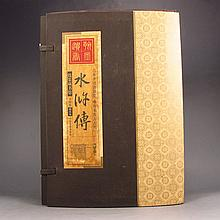 Vintage Chinese One Of Four Famous Novels - Shuihuzhuan