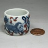 Vintage 19 Th C Hand-painted Chinese Doucai Porcelain Thumb Ring