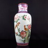 Hand-painted Chinese Famille Rose Porcelain Vase w Magpie Peony Yong Zheng Mark