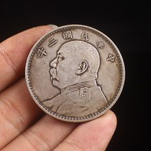 Chinese Fine Pure Silver Commemorative Coin