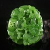 Superb Hollow-out Carved Chinese Natural Green Hetian Jade Pendant - Dragon