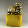 Big Hand-carved Chinese Shoushan Stone Seal - Ao Dragon Turtle