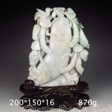 Superb Hand-carved Natural Jadeite Statue - Bird,Towel Gourd & Flower