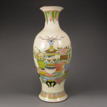 Hand-painted Chinese Bronze Enamel Vase w Qian Long Mark