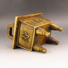 Handmade Chinese Brass Incense Burner
