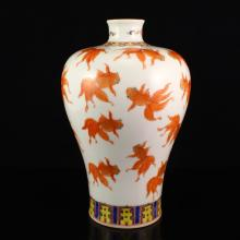Chinese Qing Dy Iron Red Glaze Porcelain Vase - Goldfish & Qianlong Mark