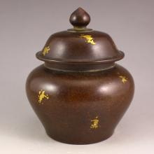 Vintage Chinese Bronze Tea Caddy w Marked