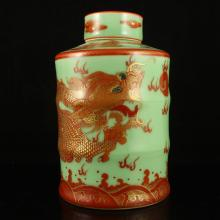 Hand-painted Chinese Gold-plating Blue Ground Red Glaze Porcelain Tea Caddy